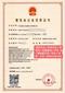 北京现成土石方资质8项资质60来万执照和资质一周变更完图片
