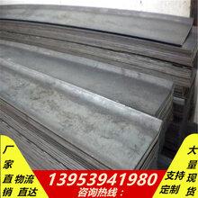 3003镀锌止水钢板止水钢板厂家批发建筑工程q235止水钢板图片