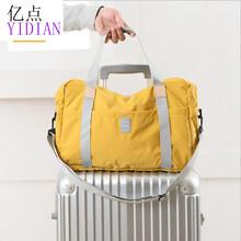 深圳廠家加工定制折疊旅行包女行李袋手提包女健身包韓版大容量圖片