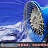 良心厂商浙江自动摆头造雪机生产厂商