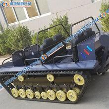 国内认证甘孜双人游艺坦克直