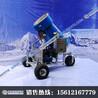 冬奥会指定可移动国产造雪机经销商