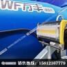国标产品国产造雪机OEM代加工