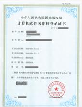 北京办理咨询互联网资质放心省心