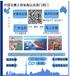 十几立方的家居用品运输到澳洲墨尔本,走拼箱海运划算吗
