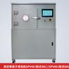 接触角测量仪的价格接触角测量仪厂家