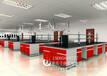 实验室规划设计/实验室建设//实验室装修/实验室方案
