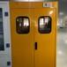 重庆实验室钢木PP单瓶双瓶防爆气瓶柜