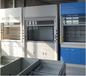 实验室全钢通风柜通风系统重庆千庚实验室设备