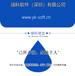 安徽省三级分销系统开发公司