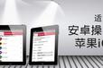 湖北省會員業績結算系統軟件價格