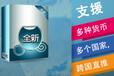 广东省会员业绩结算系统公司哪家性价比最高