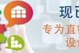 安徽省直销系统开发多少钱