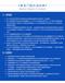 广东省会员业绩结算系统开发公司