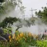 人造雾设备厂家