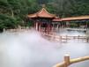 上海别墅雾森系统