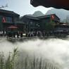 高压造雾机