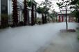 香港人工造雾设备价格
