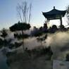 房地产人工造雾