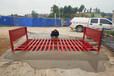 河南工程洗轮机生产厂家