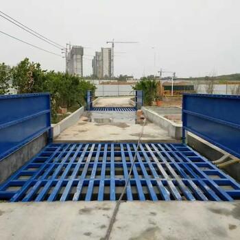 江苏洗轮机公司