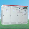GGD型交流低壓配電柜額定電流1000A/630A/400A