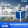 新品液壓多功能機械角鋼槽鋼打孔切斷機圓管沖弧百葉窗打孔