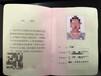 重庆哪里办理叉车证从事相关行?#31561;?#27809;时间考