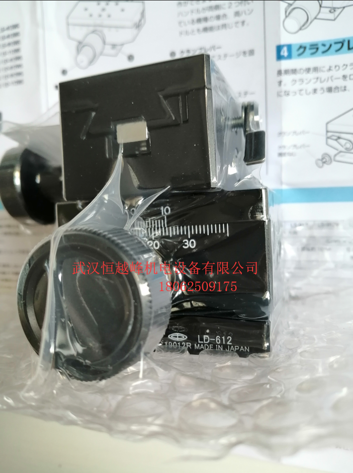 日本chuo中央精机移动平台LD-612S,LD-112S,LD-112W