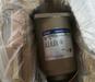 厂家直销CAL90D日本住友ASTERO微型电机马达原装