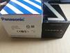 日本Panasonic松下計時器TH242AC200原裝