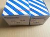 日本Panasonic松下計時器TH148AC220廠家原價直銷