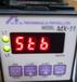 日本Panasonic松下計時器TH142拼單進口
