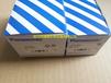 日本Panasonic松下計時器TH2356原裝