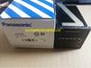 全新原裝日本Panasonic松下計時器TH2385