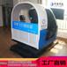 惠拓飞行模拟器双座动感飞机模拟座舱4D模拟器