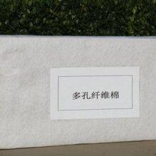 果然海绵城市生态多孔棉厂家招商了图片