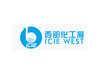 中国国际化工展览会