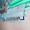 雙軸粉塵加濕攪拌機的工作原理