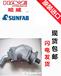 瑞典胜凡SUNFAB柱塞泵SC047R,SCP-047R-N-DL4-L35-SOS-000