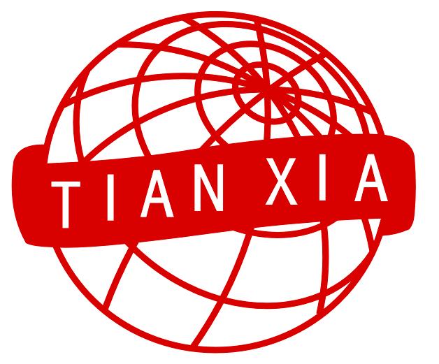 天厦(厦门)国际贸易有限公司