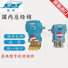 美国进口CAT1570高压往复柱塞泵原装咨询请电联