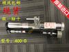 400-D手動液壓注脂槍福斯FLOWSERVE銷售現貨