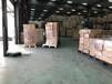 香港仓:提供接收海外货物仓储,系统导入,合同制,可代清关