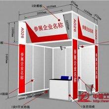 2019上海第九届新能源汽车/智能公交电池/观光车展览会