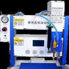 盛世晨晖UV点胶机全自动点胶固化一体机三轴平台打胶机器厂家直销长期供应图片