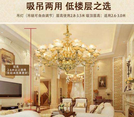 德阳新中式大吊灯复古布罩客厅餐厅套餐灯仿古中国风茶楼卧室灯具8809