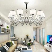 北欧灯具简约大气家用卧室餐厅客厅灯轻奢风格玻璃创意后现代吊灯图片