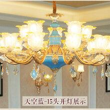 北欧灯具极简创意个性艺术铁艺客厅餐厅卧室几何线条LED吊灯图片