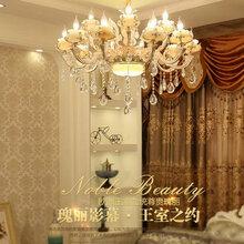 滁州欧式吊灯客厅水晶吊灯现代大气简欧卧室吸顶灯饰家用餐厅灯具图片